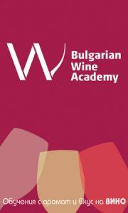 bulgarian-wine-academy