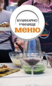 menu-school