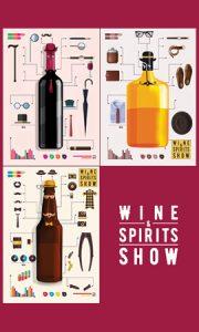 wine-spirits-show-portfolio